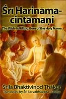 Śrī Harināma-cintāmaṇi