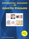 Differential Diagnosis Of Genetic Diseases