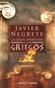 La gran aventura de los griegos Book Cover