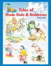 Tales Of Hindu Gods  Goddesses