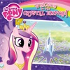 My Little Pony Welcome To The Crystal Empire