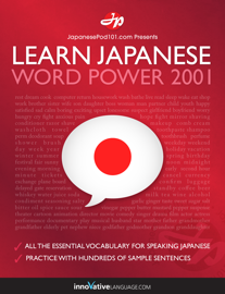 Learn Japanese - Word Power 2001