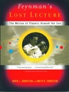 Feynmans Lost Lecture