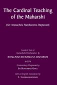 The Cardinal Teachings of Sri Ramana Maharshi