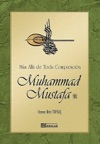 Ms All De Toda Comparacin Muhammad Mustafa Sas