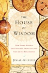 The House Of Wisdom