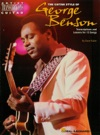 The Guitar Style Of George Benson Music Instruction