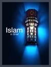 Islam In Brief