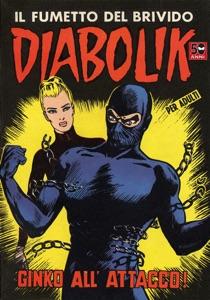 Diabolik #16 Book Cover