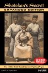 Shotokans SecretExpanded Edition