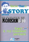 Uncle Chans Story About Korean 1-10 Enhanced Version