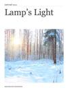 Lamps Light January