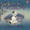 Maneki Neko The Tale Of The Beckoning Cat - Read Aloud Edition