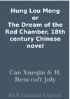 Hung Lou Meng Or The Dream Of The Red Chamber 18th Century Chinese Novel