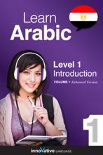 Learn Arabic - Level 1: Introduction To Arabic (Enhanced Version)