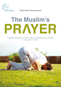 The Muslim's Prayer