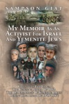 My Memoir As An Activist For Israel And Yemenite Jews