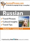 Russian Volume 1 - Survival Phrases Enhanced Version