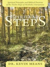 Spiritual Steps