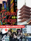 Tokyo Japan Illustrated Travel Guide Phrasebook And Maps Mobi Travel