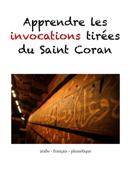 Les invocations tirées du Saint Coran