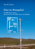 Fino in Mongolia! Book Cover