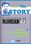 Uncle Chans Story About Korean 1-03 Enhanced Version