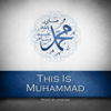 Islam Way - This is Muhammad  artwork