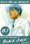 Give My Regards To Black Jack Volume 81 Manga Edition