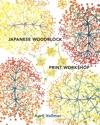 Japanese Woodblock Print Workshop