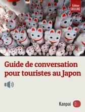 Guide De Conversation Pour Touristes Au Japon