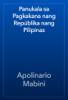 Apolinario Mabini - Panukala sa Pagkakana nang Repúblika nang Pilipinas artwork
