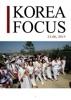 Korea Focus - June 2015 (English)
