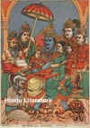 Hindu Literature Comprising The Book Of Good Counsels Nala And Damayanti The Ramayana And Sakoontala