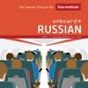 Onboard Russian - Eton Institute