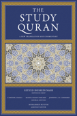 The Study Quran Book Cover