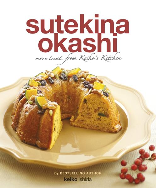 Sutekina Okashi di Keiko Ishida