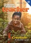 Preschool Playhouse Teacher Winter 2016