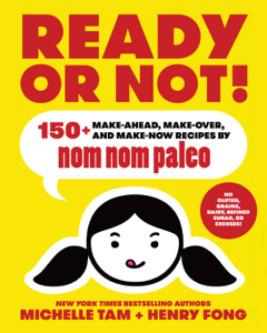 Ready or Not! ebook