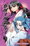 Oninagi Vol 3