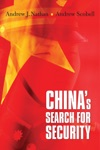 Chinas Search For Security