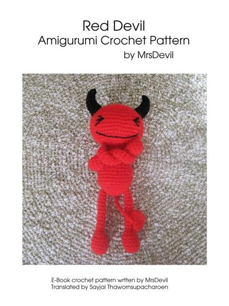Crochet Pattern Maker Mac : Red Devil Amigurumi Crochet Pattern by MrsDevil on iBooks
