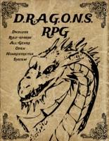 Dragons RPG