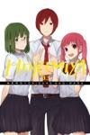 Horimiya Vol 3