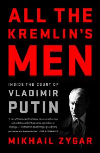 All the Kremlin's Men ebook