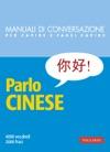 Parlo Cinese