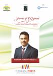Jewels of Gujarat: Rizwan Nurudin Adatia