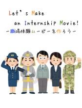 Let's Make An Internship Movie! Working!