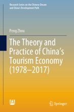 The Theory And Practice Of China's Tourism Economy (1978–2017)