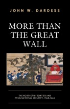 More Than The Great Wall